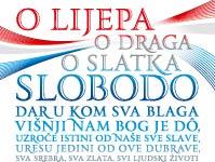 Dan pobjede i domovinske zahvalnosti i Dan hrvatskih branitelja marka | post stamp